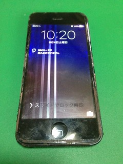 107_iPhone5Sのフロントパネル液晶割れ&バッテリー交換&ホームボタンケーブル交換