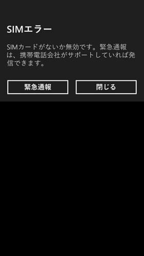 wp_ss_20140210_0007