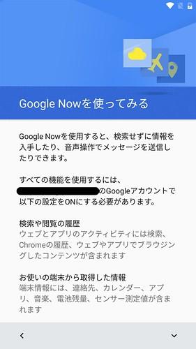 Screenshot_20160602-005451
