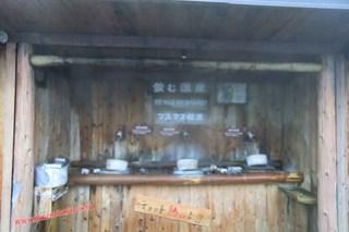 CIMG1176 Infierno Kamado Jigoku (Beppu) 13-07-2010 copia