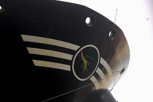 Empire Navigation logo at bow