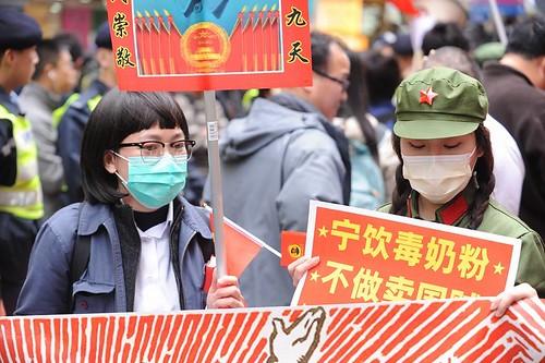 2014年3月2日 香港旺角 真心愛國愛黨大遊行 攝影師:Kaiser Ks @ USP社媒