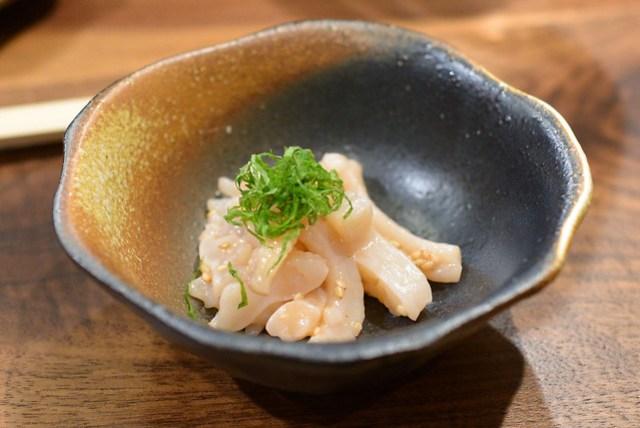 Jumbo Clam, Sesame, Shiso