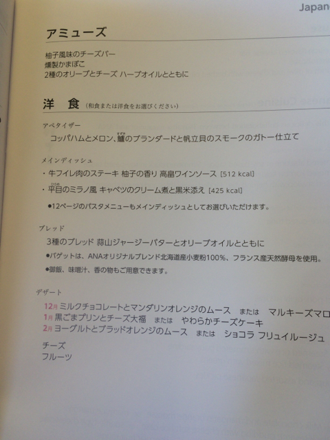 IMG_7232.JPG