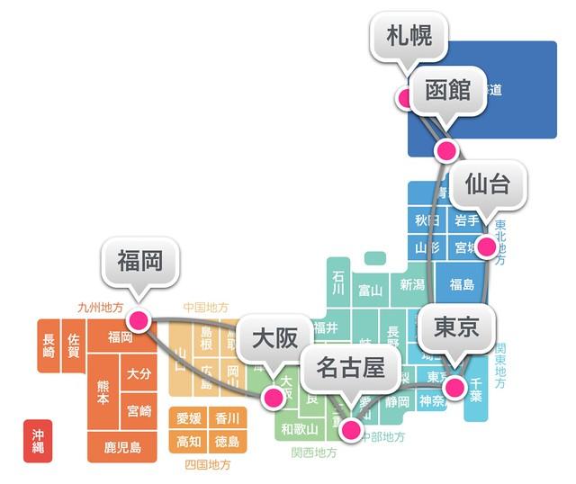 日本大阪apple store apple- 日本大阪apple store apple - 快熱資訊 - 走進時代