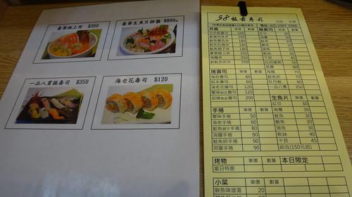 水源市場58板前壽司 (6)