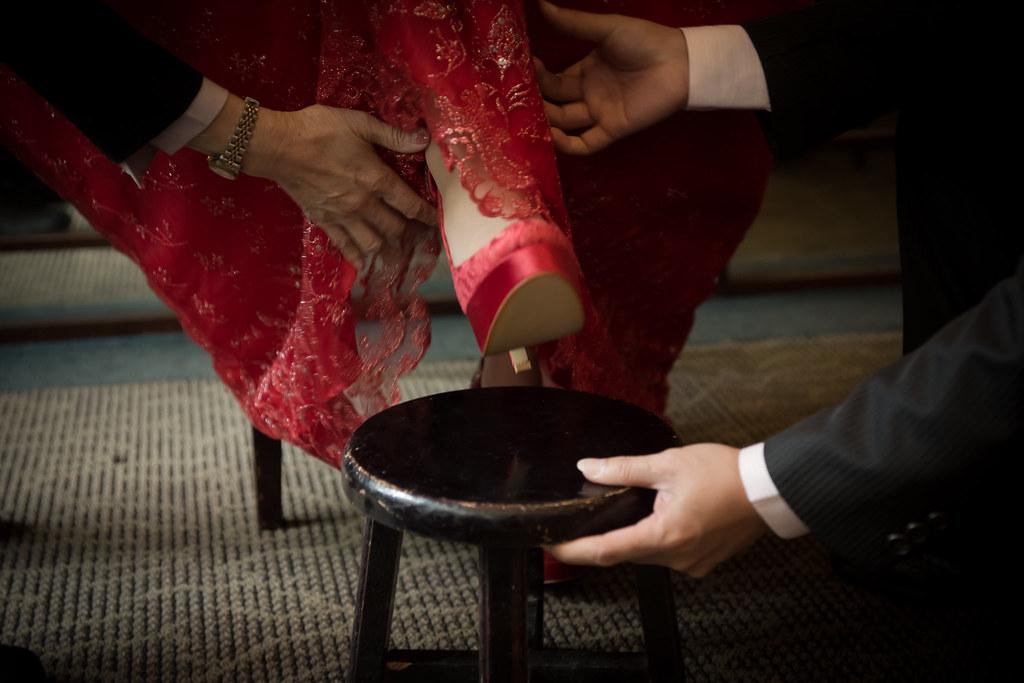 DEAR WEDDING
