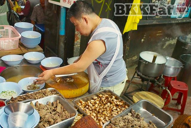 peppery kway jap chinatown bangkok