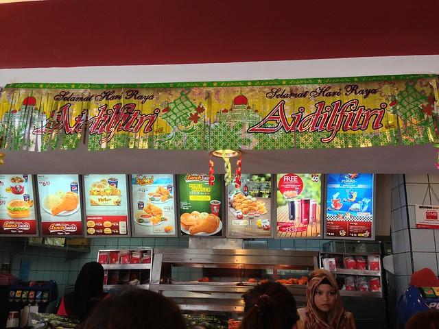 マレーシアのKFC