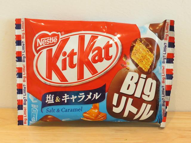 塩&キャラメルBigリトル (Salt & Caramel Big Little) Kit Kat