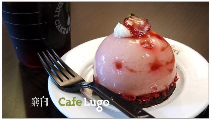 Lugo Cafe 08