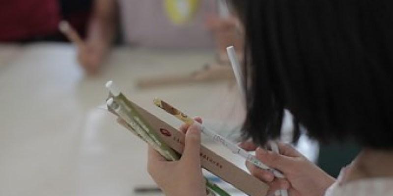 【觀光工場】宜蘭「玉兔鉛筆學校」:作一枝自己的鉛筆(8.11ys)