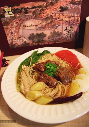 Braised Beef Noodles