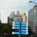 Shanghai 35