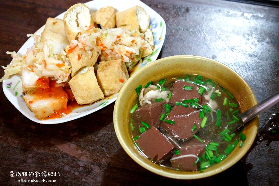 桃園大溪美食餐廳旅遊景點懶人包(20180728更新,37個景點+38家美食)