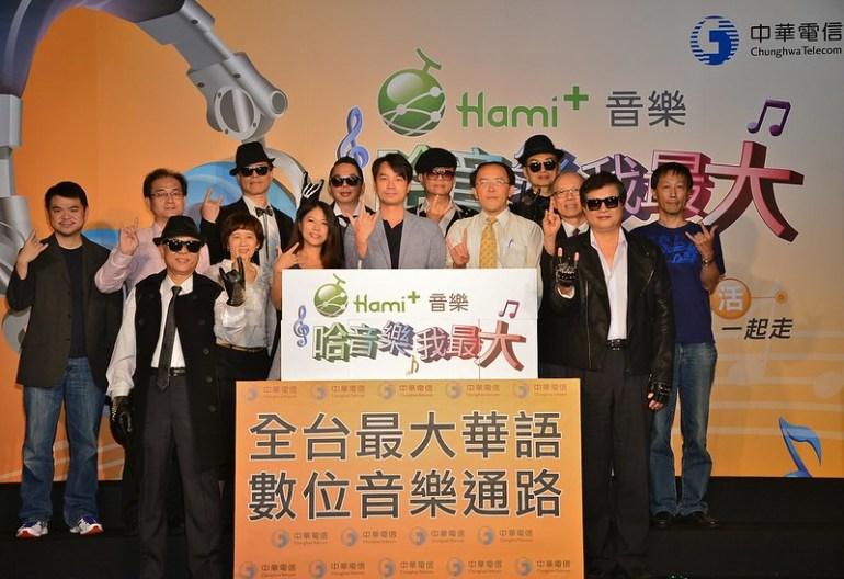 中華電信攜手RIT台灣唱片出版事業基金會、KKBOX、唱片公司、答鈴鈴聲與音樂社群等業者打造全台最大華語線上數位音樂服務通路【Hami+音樂】