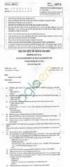 CBSE Board Exam 2013 Class XII Question Paper -Establishment & Management of Food Service Unit