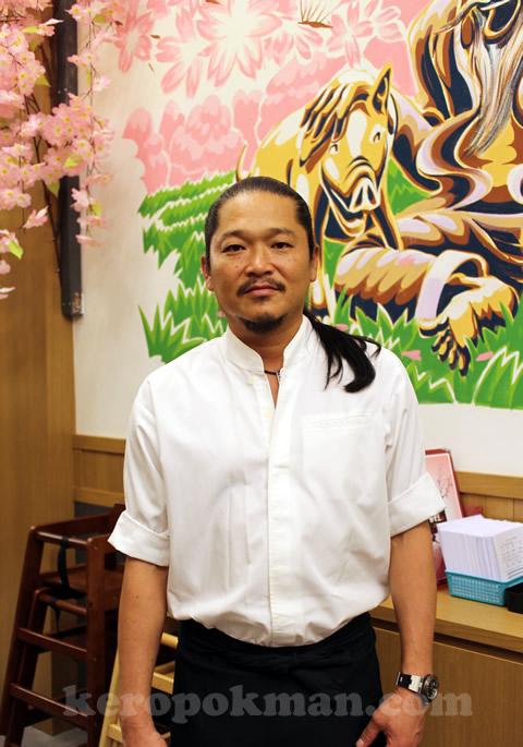 Tonkotsu King Four Seasons