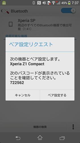 Screenshot_2014-03-20-07-37-46