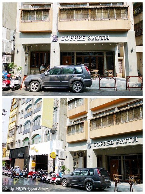 coffee smith台中店 (1)