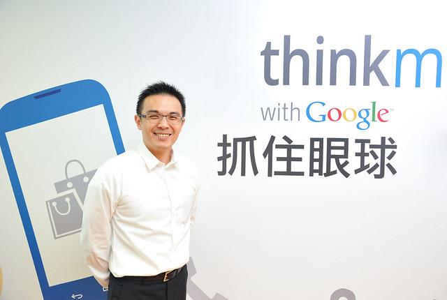 Google臺灣總經理陳俊廷分享2013臺灣智慧型手機用戶行為調查報告
