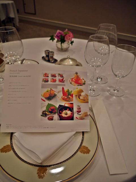 JP Wedding Food Tasting