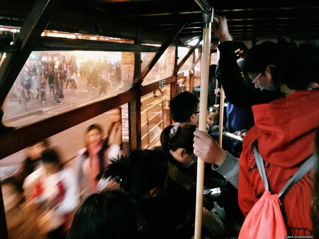 Tram scene