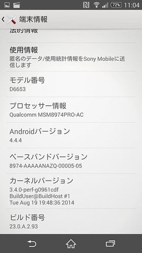 Screenshot_2014-11-01-23-04-44