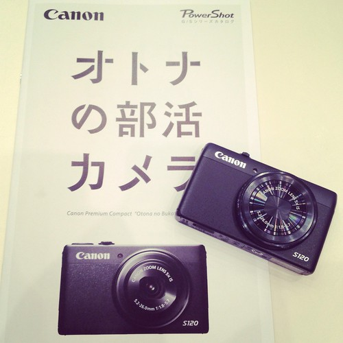 Canon PowerShot S120 hands On
