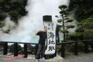 CIMG1102 En el Infierno Umi Jigoku (Beppu) 13-07-2010 copia