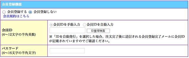wifi-19