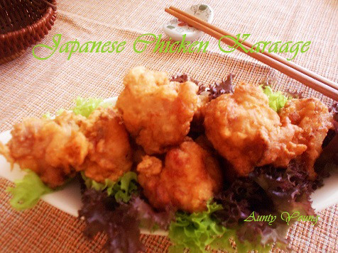 Aunty Young Chicken Karaage