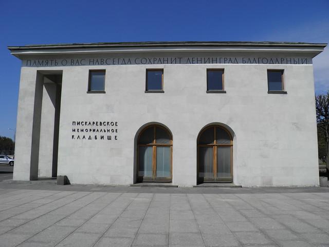 Piskaryovskoye Memorial Cemetery (4/6)