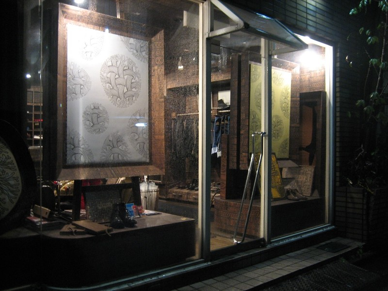 Nemeth store, Tokyo