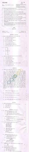 CBSE Board Exam 2013 Class XII Question Paper -Marathi