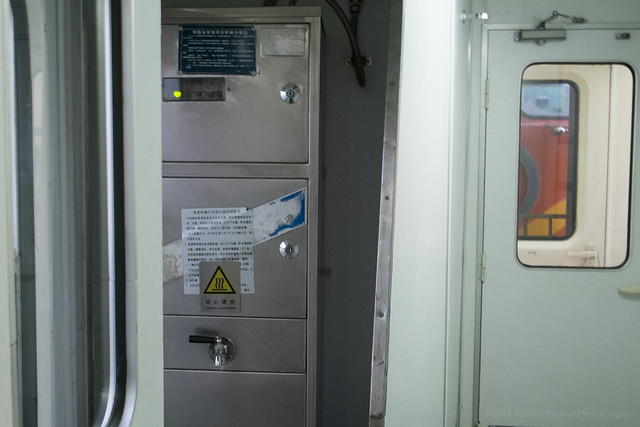 hot water server train from Hanoi Vietnam to Nanning China