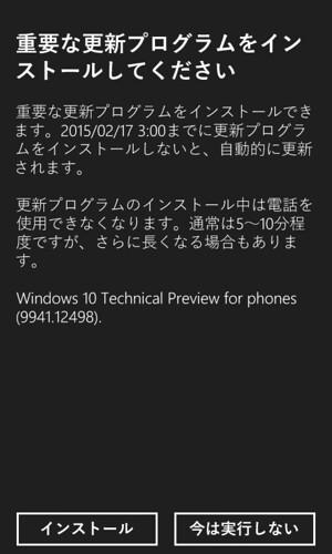wp_ss_20150214_0001
