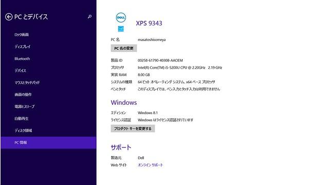 XPS 13 Graphic Proのディスプレイ