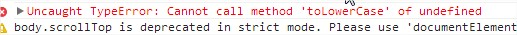 TypeError: Cannot call method 'toLowerCase' of undefined