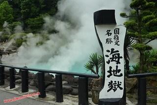 P1060584 Infierno Umi Jigoku (Beppu) 13-07-2010
