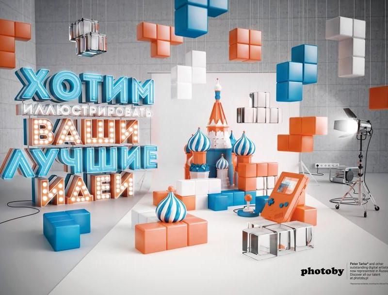 photoby_peter_tarka_luerzersarchive_06-13_aotw