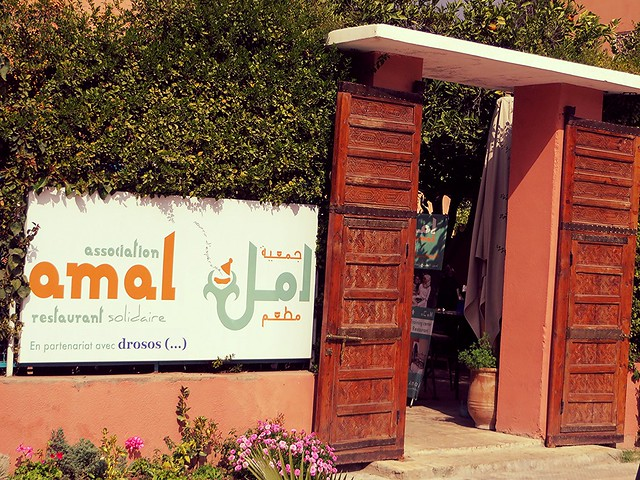 the best restaurants in marrakech, giving back to the community, morocco, association amal, amal restaurant