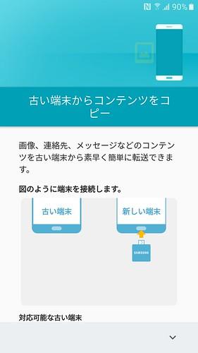 Screenshot_20160512-222932