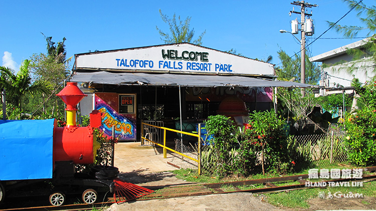 140Talofofo Falls