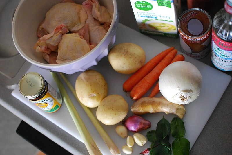 how to make vietnamese yellow chicken curry