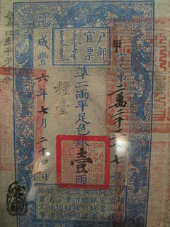 An ancient Chinese cheque covered in official red stamps