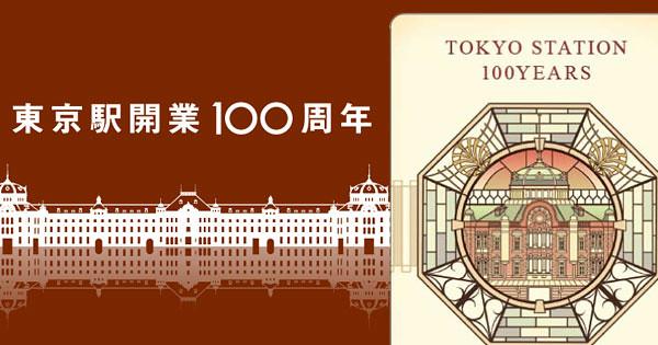 100years1