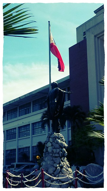 UP Oblation