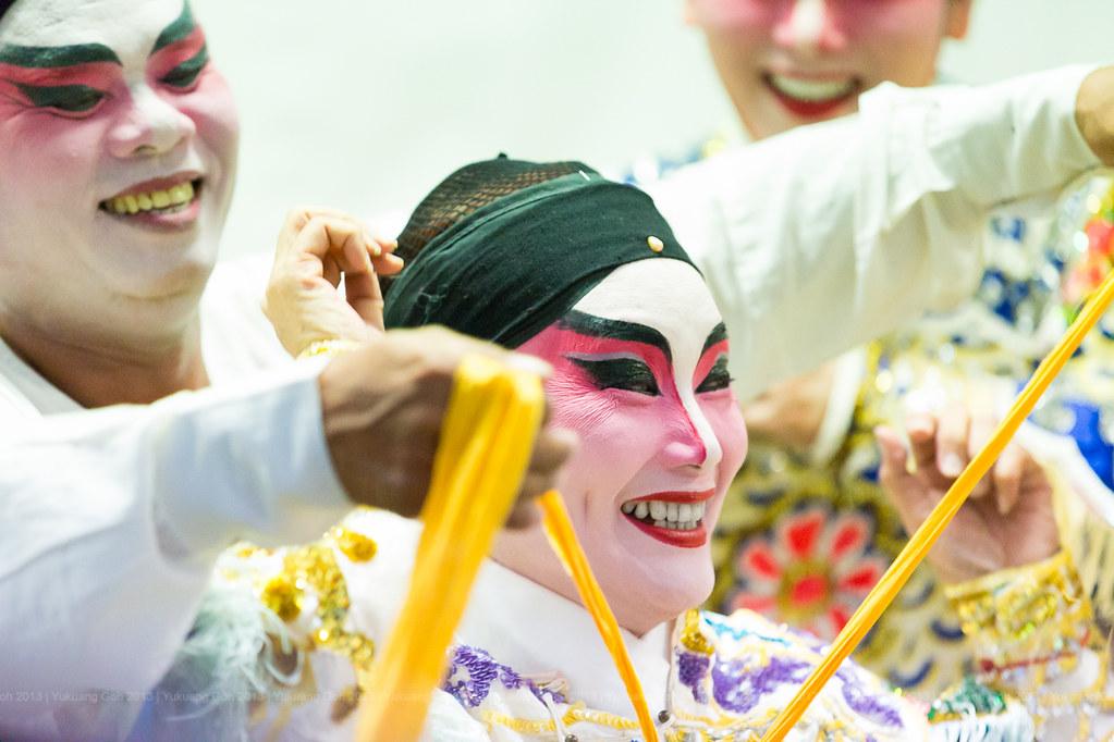 Culturefest 2013 @ Wan Qing Yuan