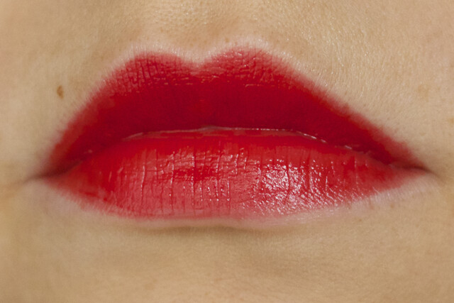 2bd7672feaa Губы  Dior Rouge  941 Rouge Cannage Lipstick • SKLVA Perfumes